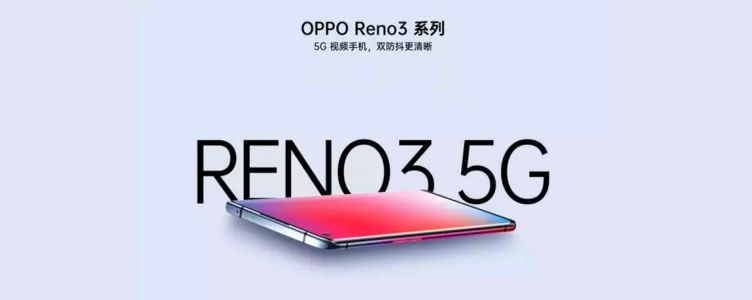 Alleged Oppo Reno 3 with Snapdragon 765G visits GeekBench