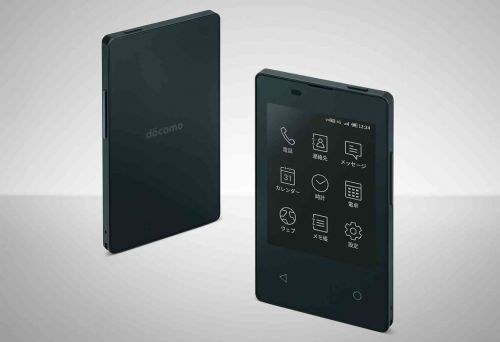 New Kyocera phone has 2.8-inch e-paper screen, is the size of a credit card