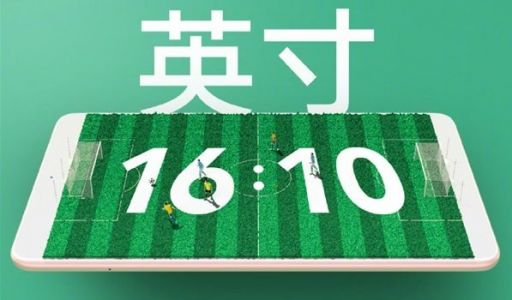 Xiaomi Mi Pad 4 Teaser Confirms Previous Leaks