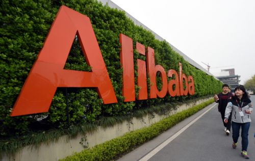 Alibaba invests another $1.3 billion into its offline retail strategy