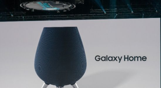 Samsung Galaxy Home will be launched in April