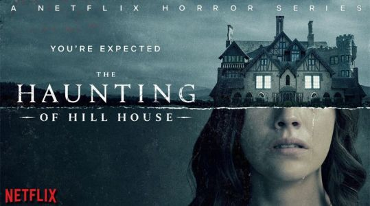 Netflix officialise la suite de The Haunting of Hill House