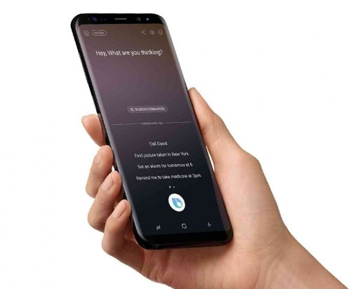 Do you use Samsung's Bixby?