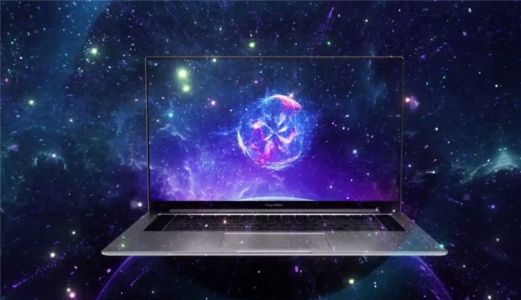 Honor MagicBook Pro Opens Appointment Tomorrow