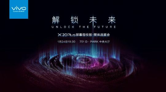 Official: Vivo X20 Plus UD Coming On Jan. 24 With 'Clear ID'