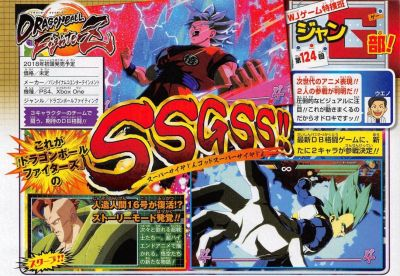 SSB Goku, SSB Vegeta, Android 18, and Android 16 are coming to Dragon Ball FighterZ