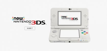 New Nintendo 3DS production ends in Japan