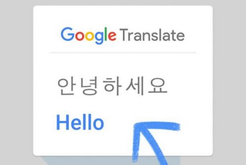 Google Translate offline: Your phone is now smart enough