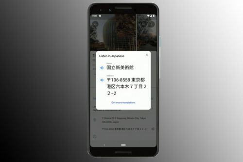 Google Maps adds a translation feature to help you on your travels