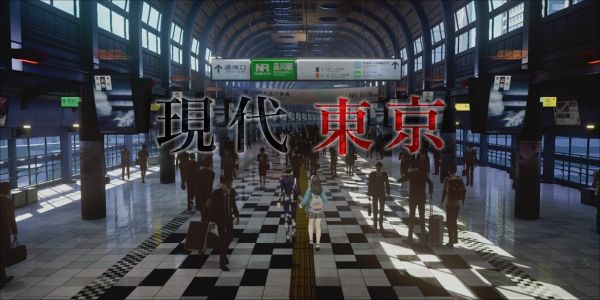 Shin Megami Tensei 5 Is Coming To Nintendo Switch