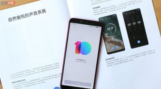 MIUI10 To Come to Myriads of Redmi Phones in Late July