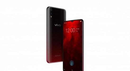 Vivo V11 Pro now Available in Supernova Red