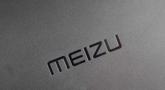 Meizu applies for a pop-up camera patent; could release a phone soon