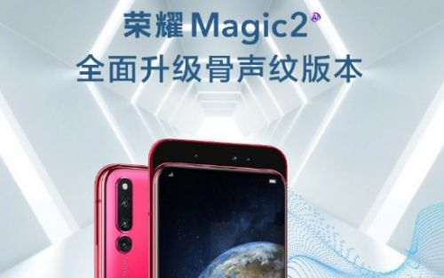 Honor Magic 2 gets a new update with the Honor FlyPods
