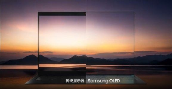 Samsung Display shows off under-display camera tech on a laptop