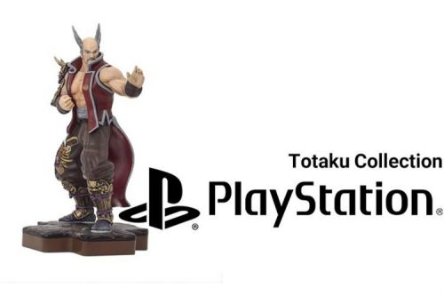 Check Out PlayStation's New Totaku Line Of Figurines