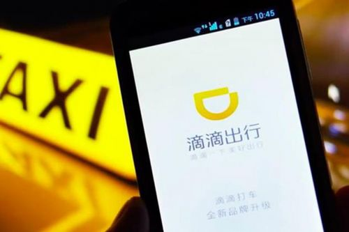Exclusive: Uber's Chinese rival Didi Chuxing to enter Mexico next year - sources