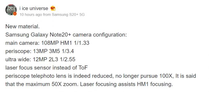 Samsung Galaxy Note 20+ might pack a 108MP camera, but zoom output reduced to 50x