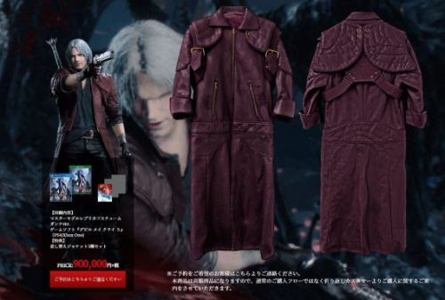 Devil May Cry 5 'Ultra Limited Edition' bundles are absurdly expensive