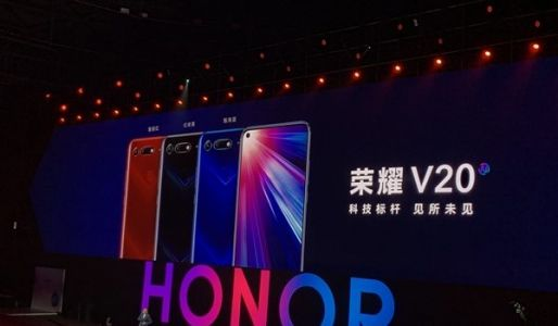 Honor records the names of a dozen Android smartphones