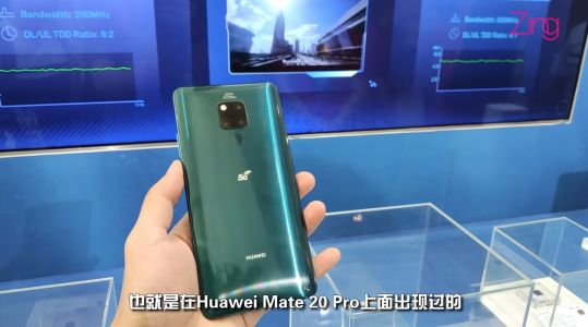 Huawei Mate 20 X 5G version appears in new video