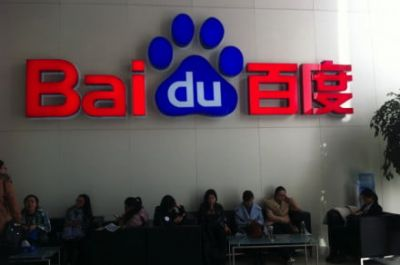 Baidu's Deep Voice 2 text-to-speech engine can imitate hundreds of human accents