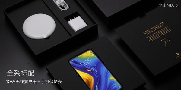 XIAOMI MI MIX 3 OFFICIALLY RELEASED, STARTING AT $475/€416