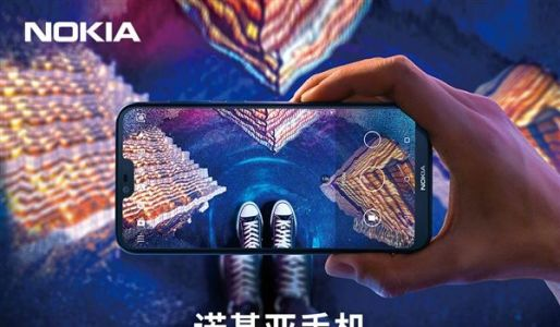 Nokia X6 support page pops up in India hinting at an imminent release