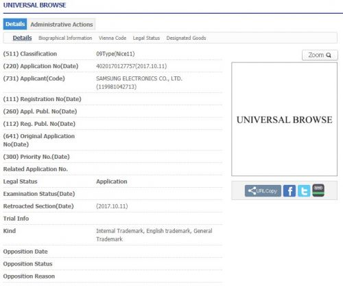 Samsung Trademarks 'Universal Browse' Term In South Korea