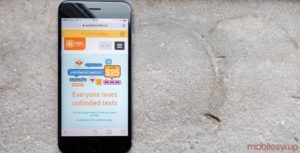 Public Mobile brings back its $40 for 4.5GB promo at 3G speeds