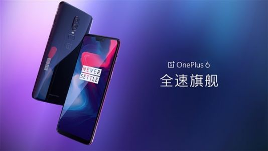OnePlus 6 and Avengers limited edition debut in China