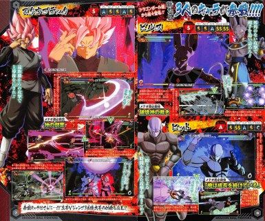 Goku Black, Beerus, and Hit are confirmed as playable in Dragon Ball FighterZ