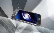 Flashback: the original Samsung Galaxy S was a best-seller that spawned an empire