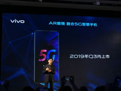 VIVO IQOO 5G debuts, to hit the shelves in Q3