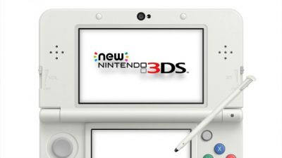 Nintendo Ceases Production of New 3DS in Japan