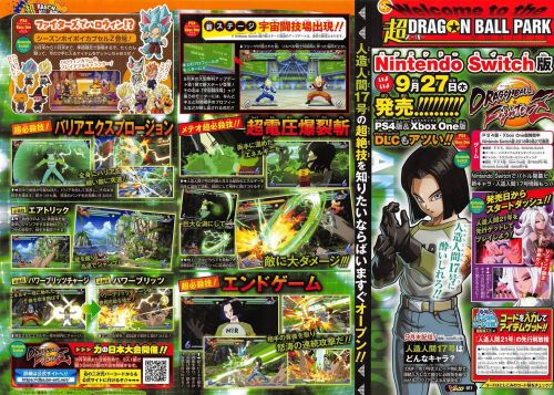 Android 17 is confirmed to be the next DLC character for Dragon Ball FighterZ