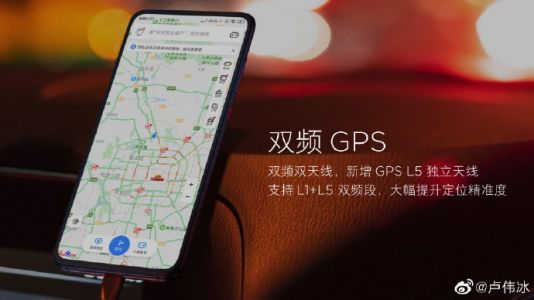 Redmi K20 to come with more accurate dual-band GPS