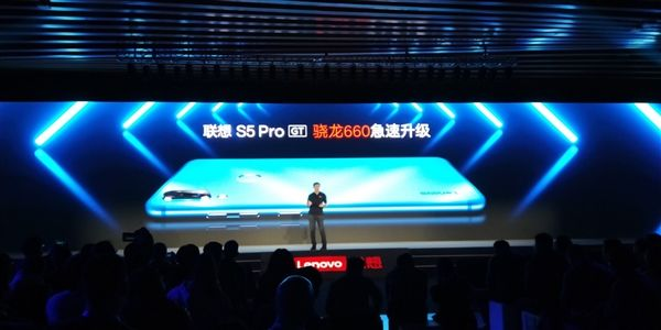 Lenovo S5 Pro GT version released with Snapdragon 660 SoC