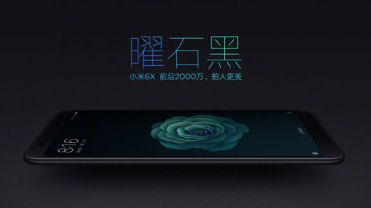 Xiaomi Mi 6X to come in five colour variants
