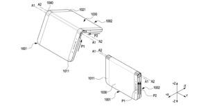 Samsung patent reveals another foldable handset design with one display