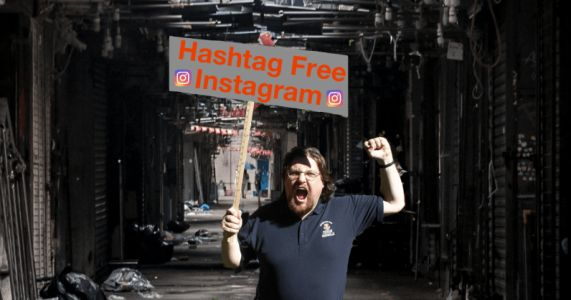 New Instagram feature could make captions hashtag-free