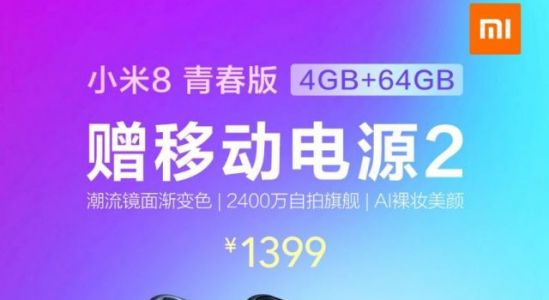 Xiaomi Mi 8 Lite offered with a free powerbank on Xiaomi Mi Mall for 1399 Yuan