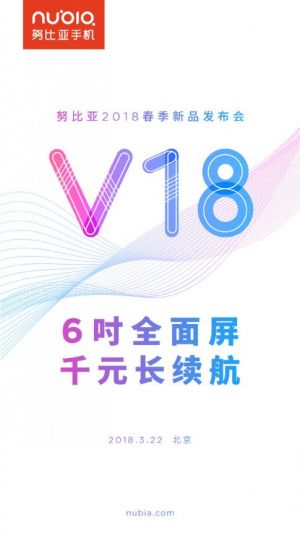 Vivo V9 retail box, price and specifications leaked ahead of March 27 launch