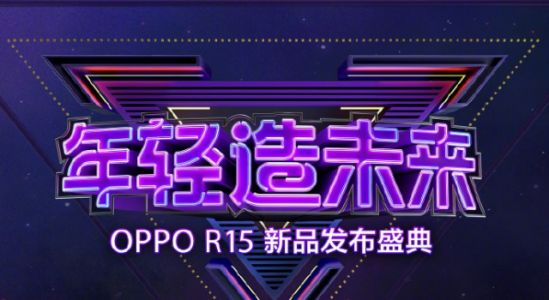 Oppo R15 launching on March 31 in China
