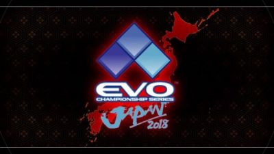 Evo Japan titles announced, will be held in Tokyo from January 26th-28th