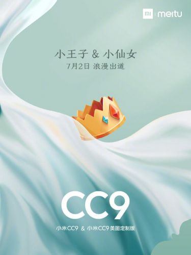 Xiaomi CC9 confirmed to feature a 32MP front camera