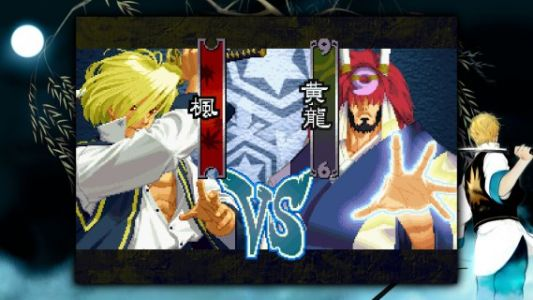 SNK's The Last Blade 2 is now available on Steam