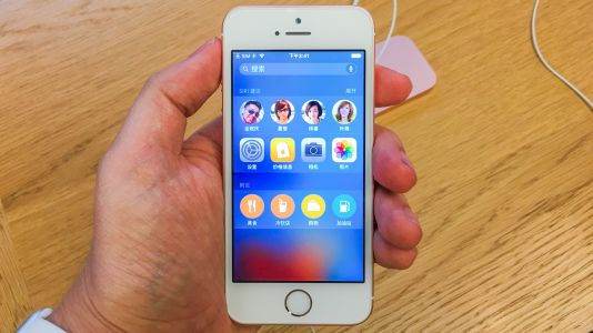 IPhone SE 2 may launch next month without a headphone jack
