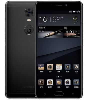 Gionee M6S Plus Is Now Official; 6 Inch Full HD Phablet With 6 GB RAM and Massive 6020 mAh Battery