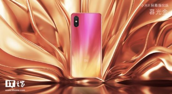 Xiaomi Mi 8 On-Screen Fingerprint Version Starts Pre-Sale